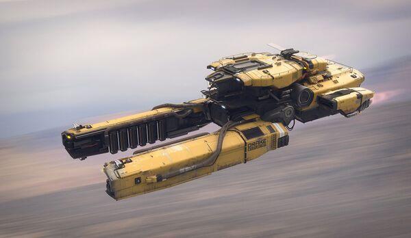Bild des Raumschiffs Vulture
