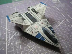 Comm-Link 12669 Paper Commander 2.jpg